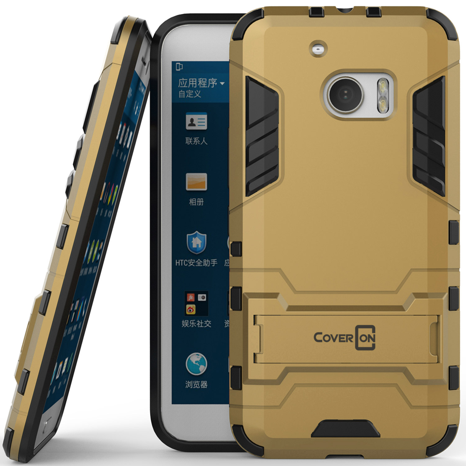 factory authentic 6164f 8facd Details about For HTC 10 Hard Case Gold Kickstand Protective Phone Cover