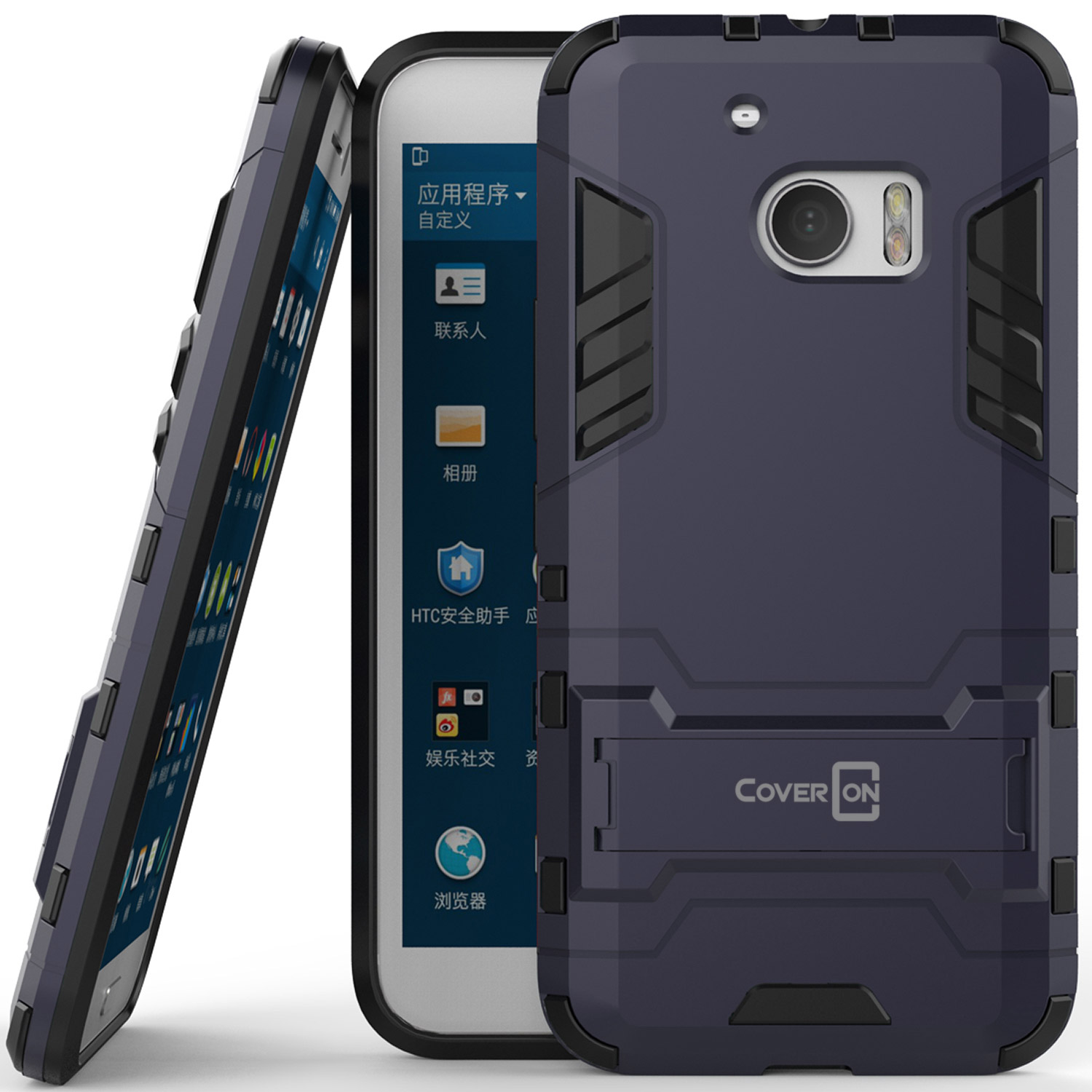 cheap for discount f0c62 7ad5e FOR HTC 10 Hard Case Navy Gray Kickstand Protective Phone Cover